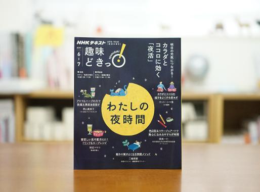 shyumidoki_01